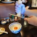麺屋 煮干しの煌 -