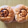 ポニイ - 料理写真:オクヤマンパン(つぶあん、クリーム)