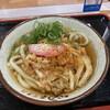 Katsuragawapakinguerianoborisensunakkukona - 料理写真: