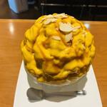 157795886 - かぼちゃみるく 1,100円