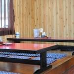 松園 - 座敷
