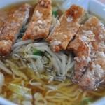 松園 - 排骨麺¥900-