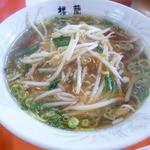 楼蘭 - ルースー麺