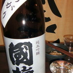 中村屋丸康酒店 - 【再訪2012年11月】「国権」純米吟醸秋あがり!