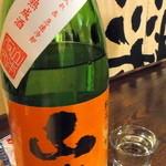 中村屋丸康酒店 - 【再訪2012年11月】「白瀑」山本山本純米吟醸オレンジラベル310円!