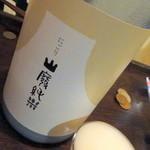 中村屋丸康酒店 - 【再訪2012年11月】「国権」山廃純米にごり酒