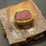 U.KAI - 山形牛のシャトーブリアンのカツレツのロールパン