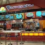 パルメナーラ -