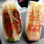 デリシャス - 料理写真:ジャンボハンバーグサンド & たまごサンド