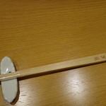 15782208 - 箸に刻印