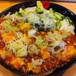 醤々 - 麻婆ジャージャー麺