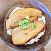 也 - 料理写真:チャーシュー丼セット 250円