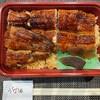うな希 - 料理写真:鰻重(並)2500円