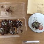 小池菓子舗 -