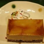 無限洞 - キャラメルケーキ