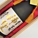 吟醸酒房 油長 - 神聖「山田錦三割五分磨き」純米大吟醸