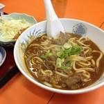 関白 - カレーうどん定食