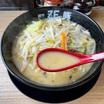 157864986 - かなり濃厚でクリーミーなスープ