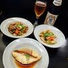 喜の川 - 料理写真:選べるお通し。一品418円で何品でも頼めます。