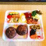 花龍 - 料理写真:焼きおにぎり弁当・梅 1000円