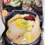 157867470 - 墨田 天下一品 参鶏湯
