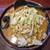 味の八珍亭 - 料理写真:特製みそラーメン