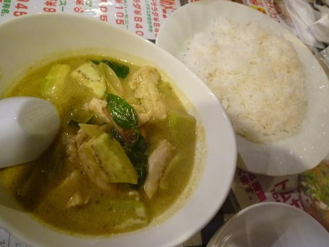 イーサン食堂 - 鶏とナスのグリーンカレー 1,050円