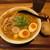 新旬屋 - 料理写真:金の鶏中華 味玉プラス+チャーシューおにぎり