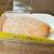 アリランホットドッグ - 料理写真:
