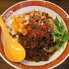 麺や一芯 - 料理写真:汁なし担々麺・ごま(ノーマル)