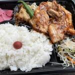 アヅマ肉店 - 料理写真: