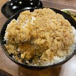 伊賀喜 - 鰻が中に埋まってる〜ヾ(≧▽≦)ノギャハハハ