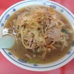 大成軒 - 料理写真: