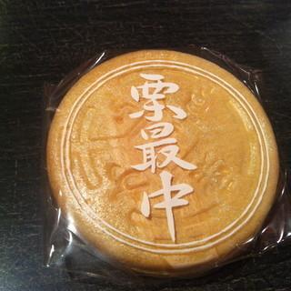 千代田楼 - 料理写真:栗最中 160円