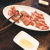 三宿トラジ - 料理写真: