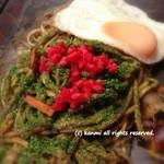 お好み焼のりちゃん - 料理写真: