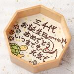 豆富料理と吟醸せいろ蒸し 八かく庵 -