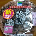 ファミリーマート - 料理写真:赤飯おむすび