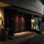遠藤利三郎商店 -