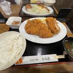 とんかつ茶屋 ひろ喜 - 料理写真:ロースとんかつ定食150g ソース:塩ダレ選択