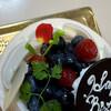 パティスリー フルヴィエール - 料理写真:4号バースデーケーキ