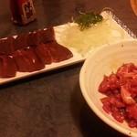 本格炭火焼肉 吉田 - 料理写真:馬レバー刺し&ユッケ