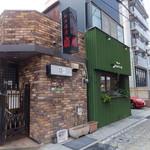 ハマのフレンチ - 煉瓦のお店の横に行くと入口が有ります。