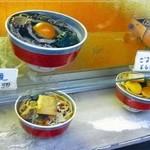 加賀屋 - 年期の入った食品サンプル