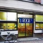 加賀屋 - 蕎麦処 加賀屋:創業明治十五年