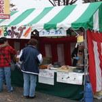 ラ・フーガス - あきる野市産業祭に出展したようすです
