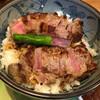 レストラン 味蕾亭 - 料理写真:ビーフステーキ丼