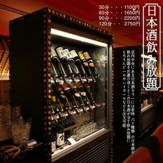 【日本酒にこだわる】日本全国から厳選された60種の日本酒