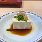 鮨処 喜ぜん - のせ豆腐