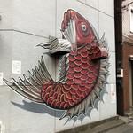 中華そば 満鶏軒 - 鯛かな、